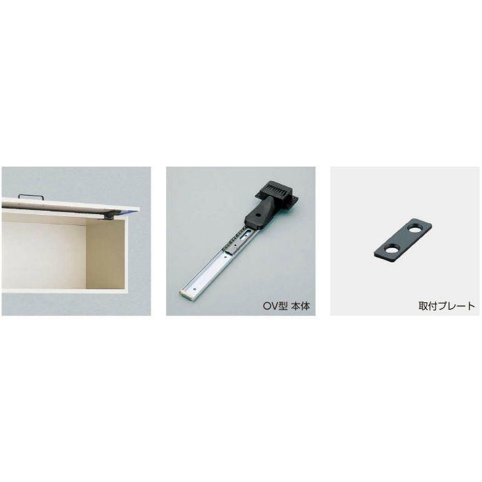 ランプ印 フリッパードア金具 OV-1型 ブラック OV1-14