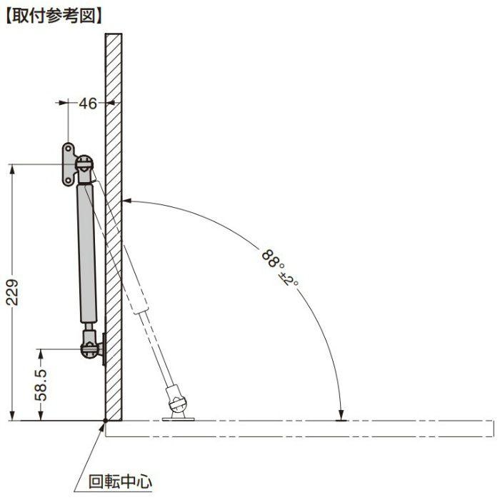 STABILUS オイルダンパー シルバー 7002VM
