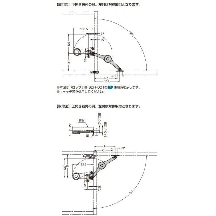 フリーストップ機構付ステー LE1型 スタンダード LE1-GC00-K276-N