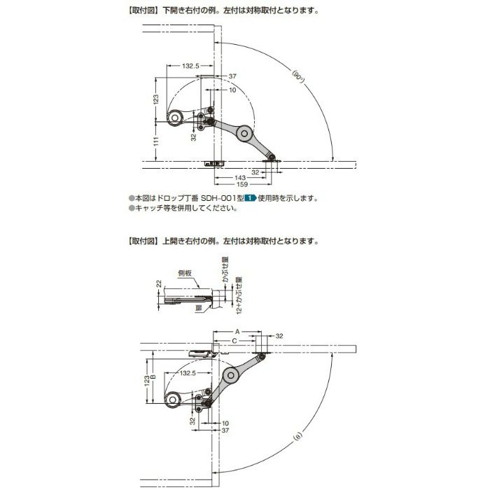 フリーストップ機構付ステー LE1型 スタンダード LE1-GA00-K274-N