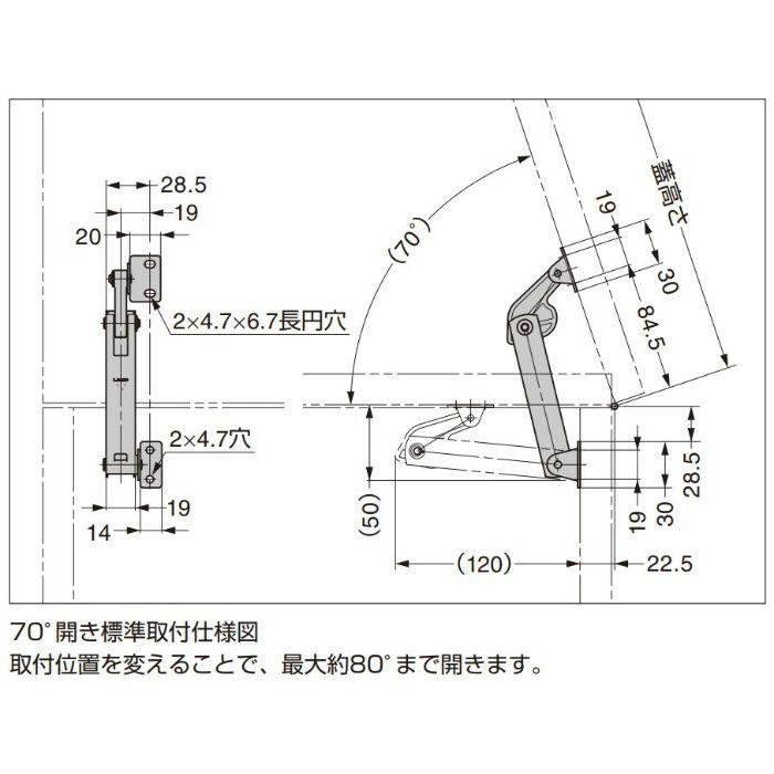 ランプ印 スプリングステー S-YT型 背板付 S-YT02S
