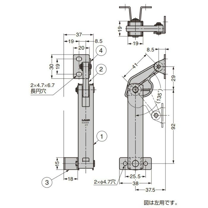 ランプ印 スプリングステー S-YT型 側板付 S-YT02R