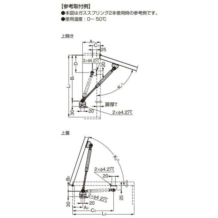 STABILUS ガススプリング リフト・オー・マット 標準在庫品 樹脂製アイレット仕様 LOM-2238LD
