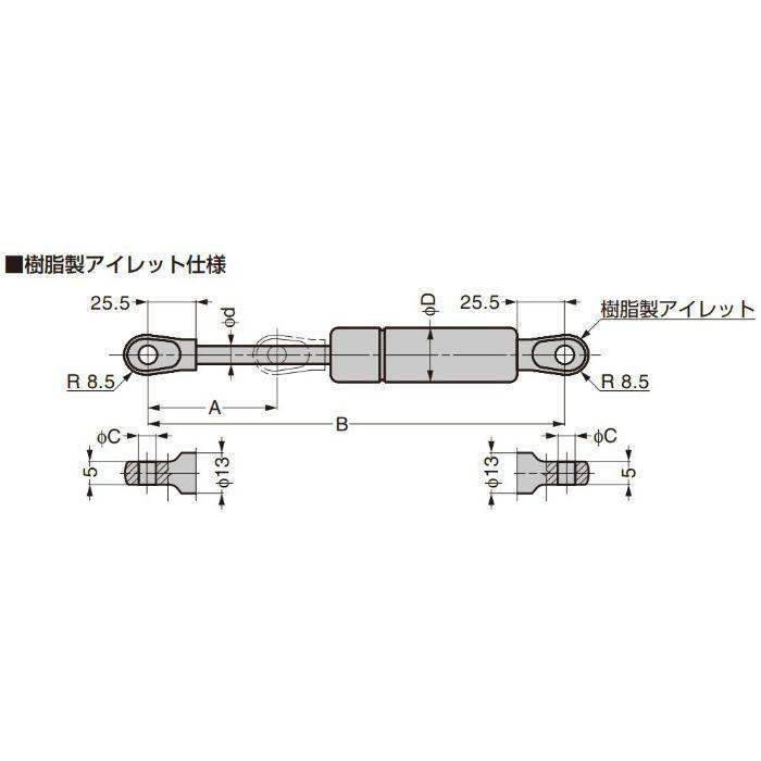 STABILUS ガススプリング リフト・オー・マット 標準在庫品 樹脂製アイレット仕様 LOM-2162LW