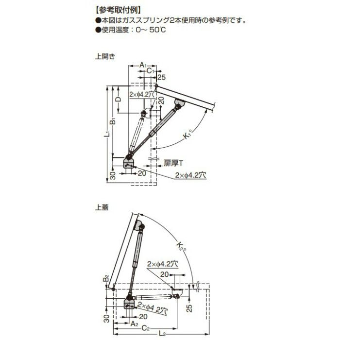 STABILUS ガススプリング リフト・オー・マット 標準在庫品 樹脂製アイレット仕様 LOM-2158LZ
