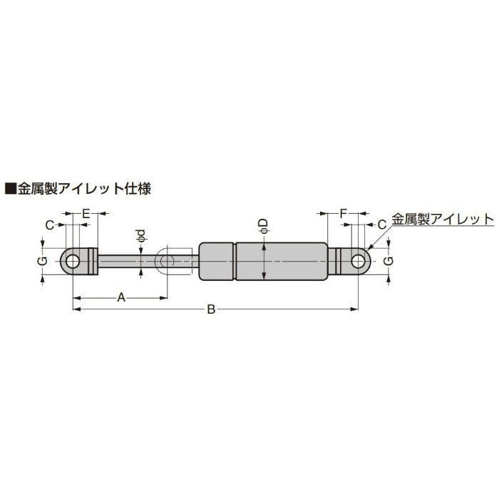 STABILUS ガススプリング リフト・オー・マット 標準在庫品 金属製アイレット仕様 LOM-082481