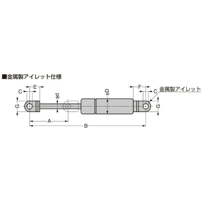 STABILUS ガススプリング リフト・オー・マット 標準在庫品 金属製アイレット仕様 LOM-082511
