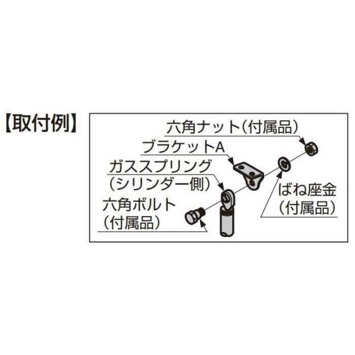 ブラケット LOM-A型 アイレット仕様用 LOM-A-8