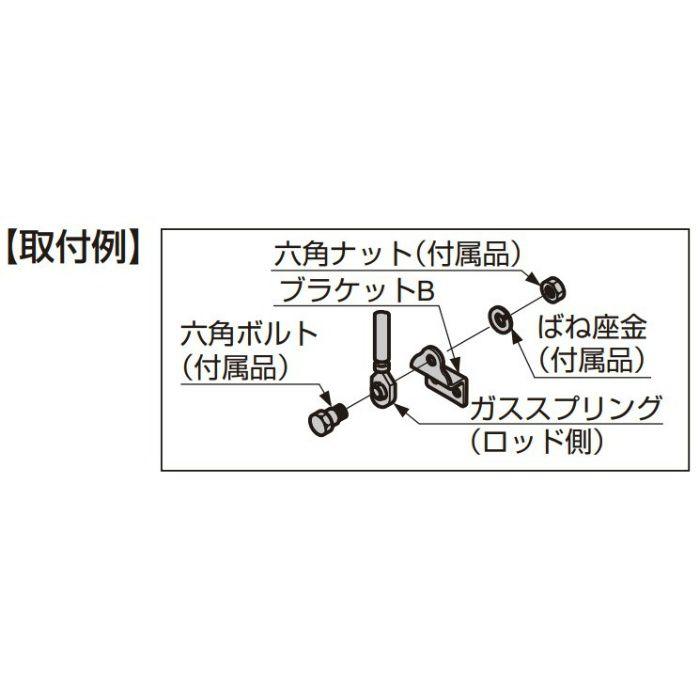 ブラケット LOM-B型 アイレット仕様用 LOM-B-6
