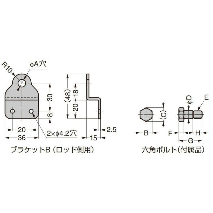 ブラケット LOM-B型 アイレット仕様用 LOM-B-8