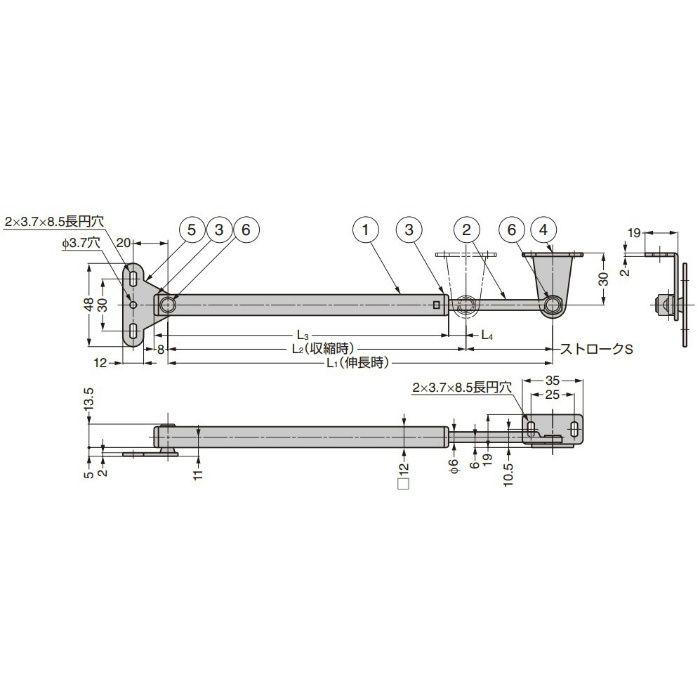 ランプ印 ステンレス鋼製スプリング式フラップステー LK-222