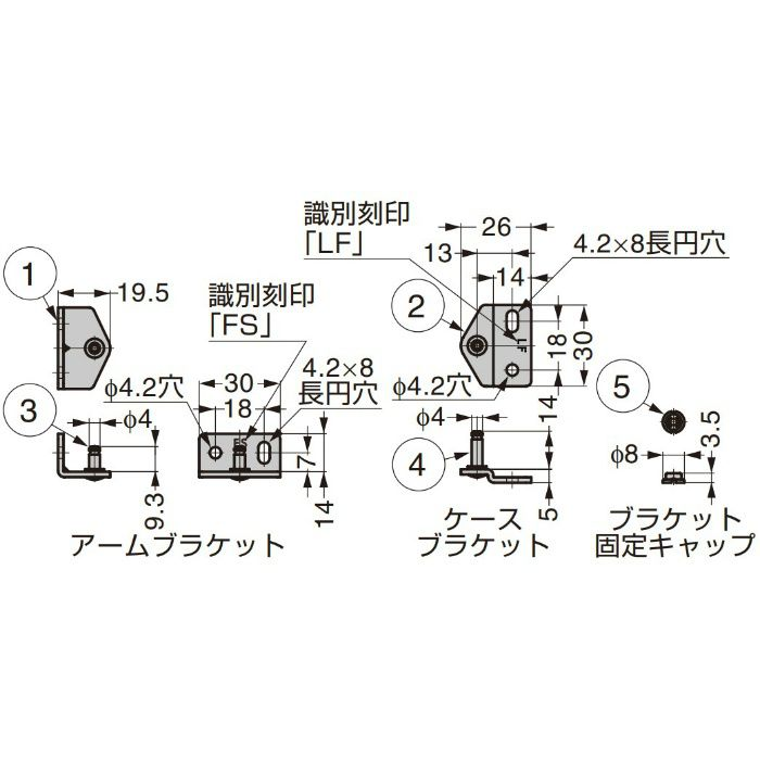 ランプ印 ワンタッチ取付ブラケット L-FS140専用 L-FS140-BT