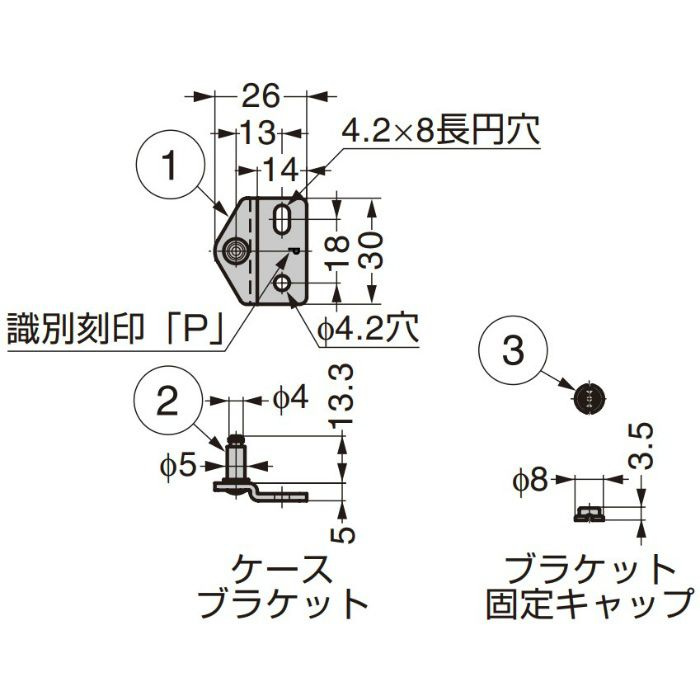 ランプ印 ワンタッチ取付ブラケット L-200P専用 L-200P-BT