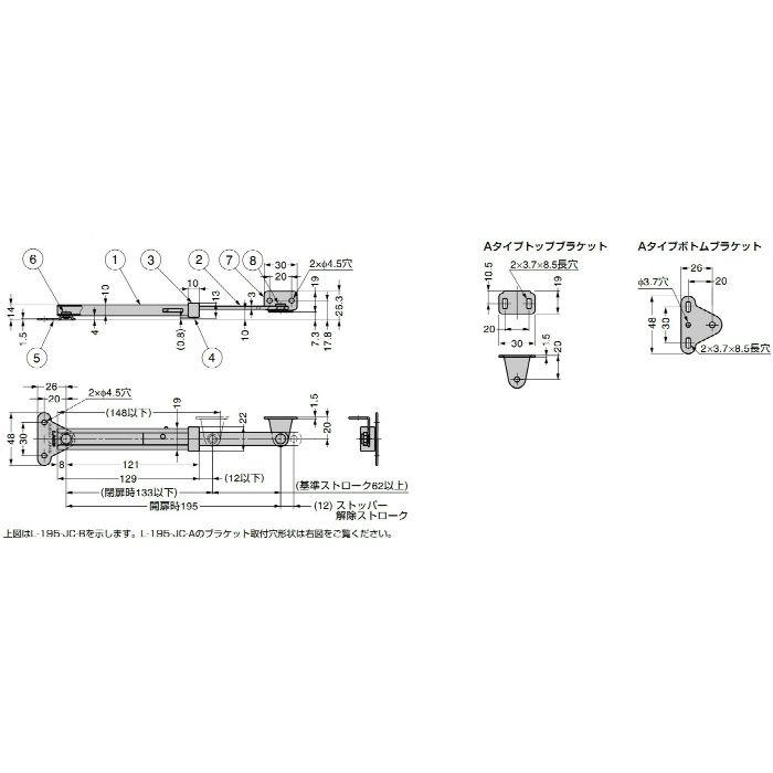 ランプ印 ステンレス鋼製フラップステー L-195-JC型 L-195-JC-A