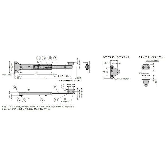 ランプ印 ステンレス鋼製フラップステー LB-215型 LB-215A