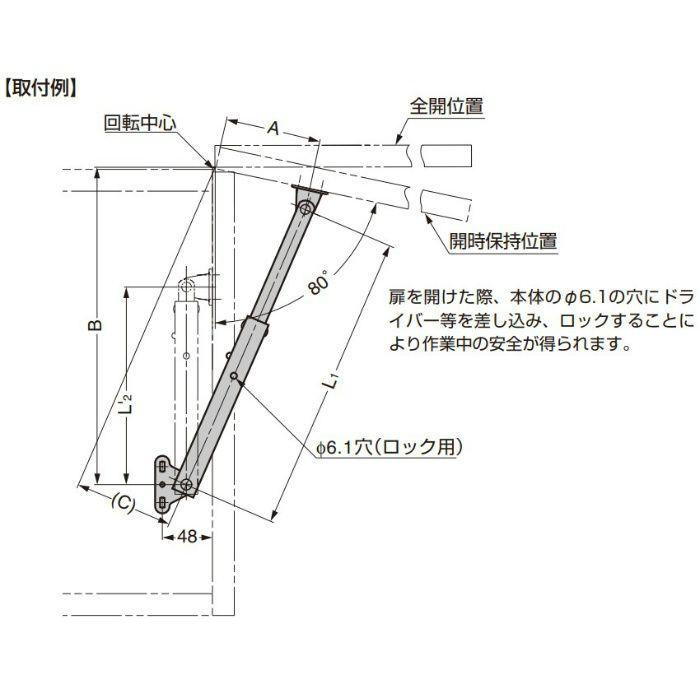 ランプ印 ステンレス鋼製重量扉用フラップステー LB-200A