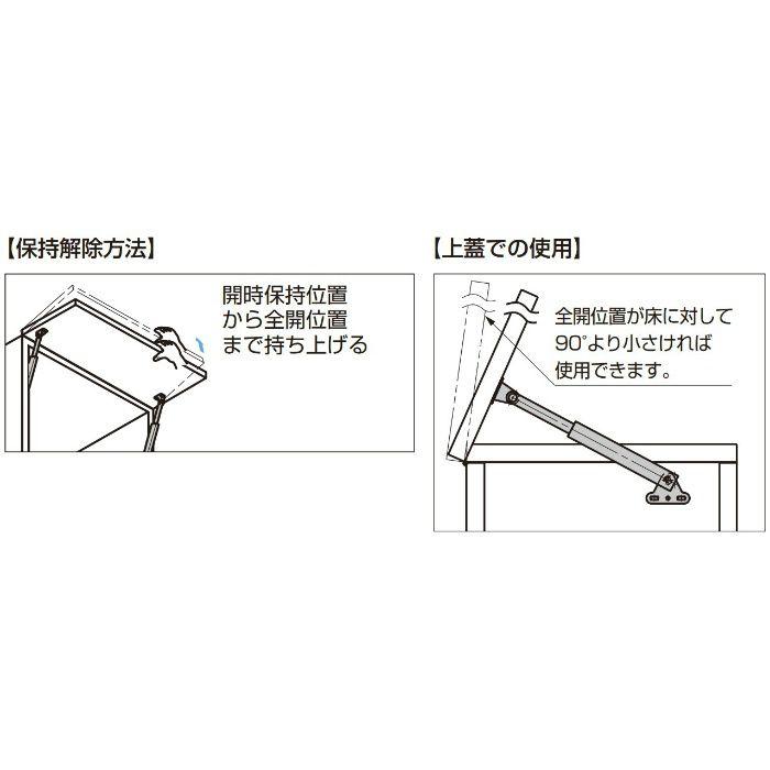 ランプ印 ステンレス鋼製重量扉用フラップステー LB-350A