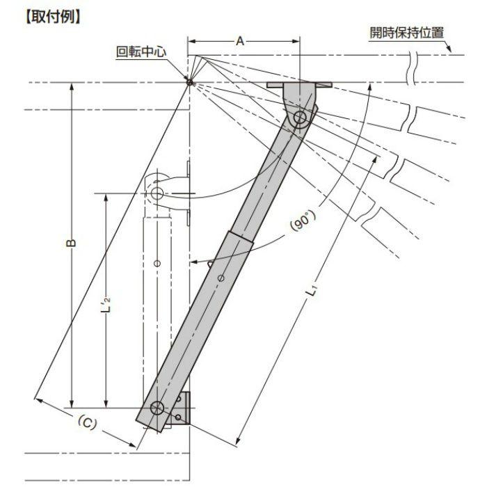 ランプ印 ステンレス鋼製重量用フラップステー LB-S450