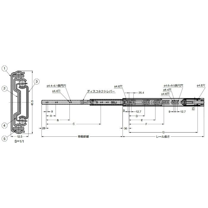 ランプ印 スライドレール 4670 ブラック仕様 セルフ&ソフトクロージング機構付 PAT 4670-250BL