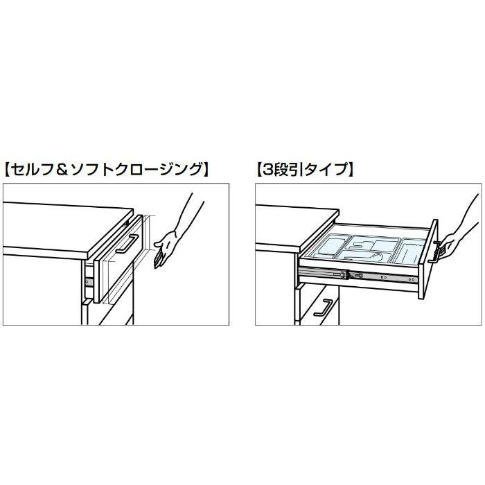 ランプ印 スライドレール 4670 ブラック仕様 セルフ&ソフトクロージング機構付 PAT 4670-500BL
