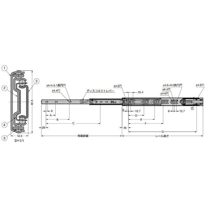 ランプ印 スライドレール 4670 ブラック仕様 セルフ&ソフトクロージング機構付 PAT 4670-600BL