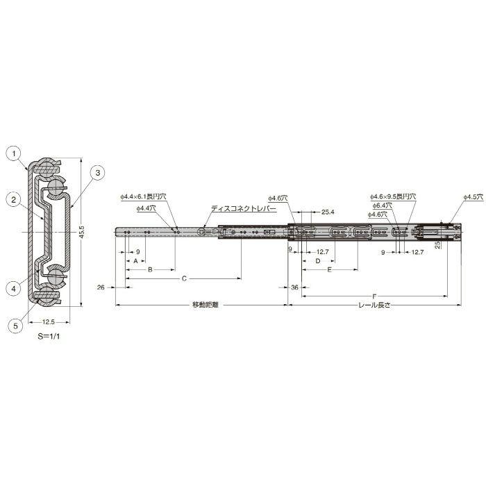 ランプ印 スライドレール4670 セルフ&ソフトクロージング機構付 金色めっき仕様 PAT 4670-450GA