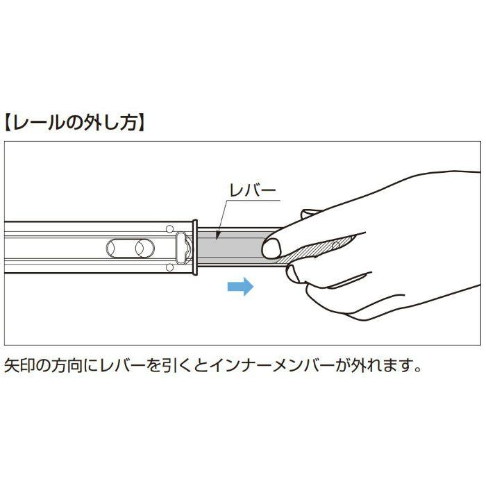 ランプ印 ステンレス鋼製スライドレール ESR4670 セルフ&ソフトクロージング機構付 ESR4670-14