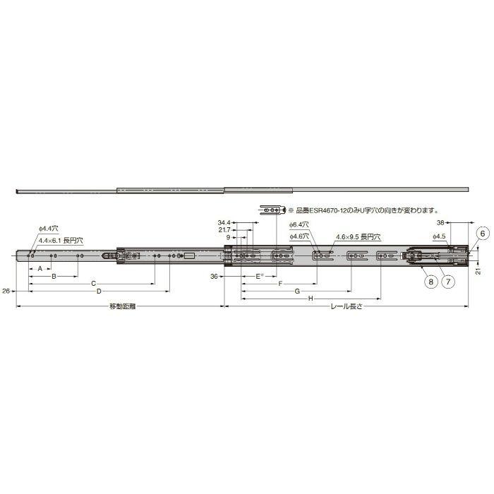 ランプ印 ステンレス鋼製スライドレール ESR4670 セルフ&ソフトクロージング機構付 ESR4670-18