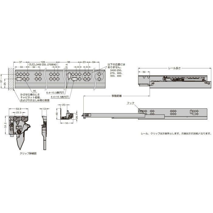 KNAPE&VOGT スライドレール 3400 セルフ&ソフトクロージング機構付 底付けタイプ 3400-300