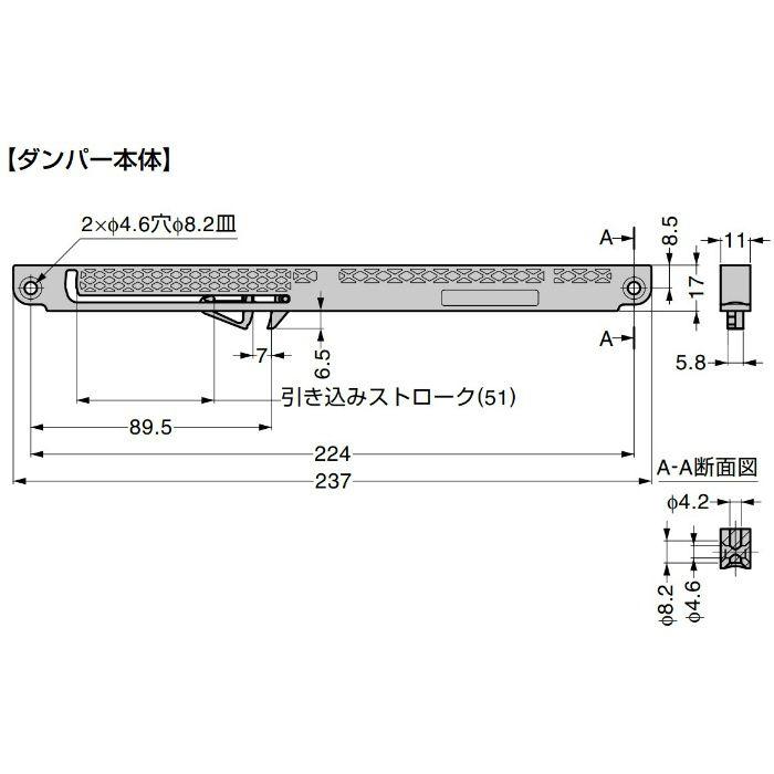 エアダンパーユニット S型 グレー S-9002524-40