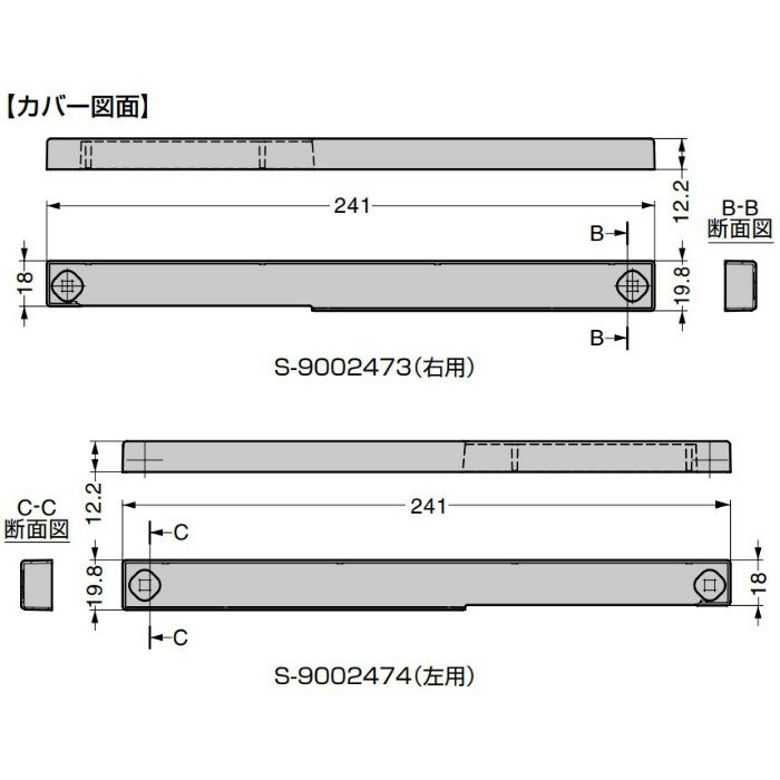 エアダンパーユニット S型 カバー(別売品) グレー S-9002473