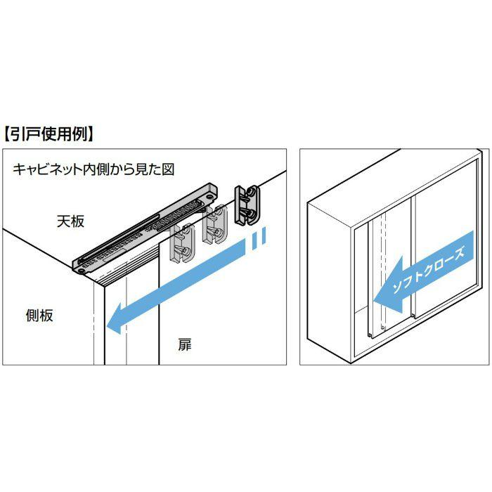 エアダンパーユニット S型 受座(別売品) 亜鉛めっき/クリア S-2022099-TX40