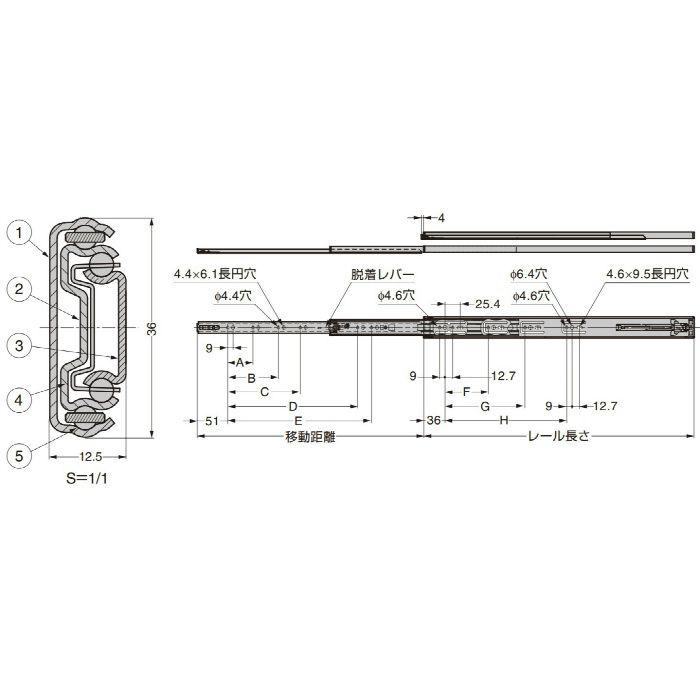 ランプ印 スライドレール 3660 プッシュオープン機構付 PAT 3660-500