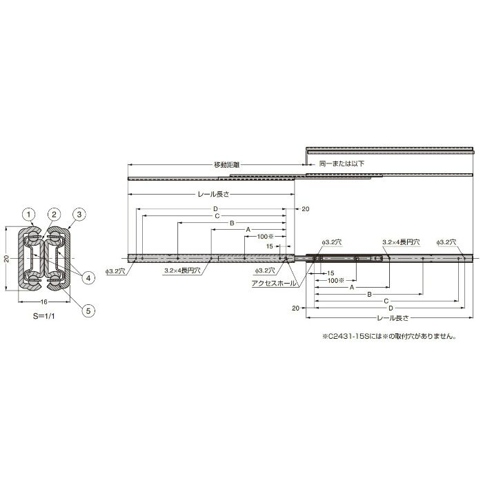 Accuride スライドレール C2431S 静音仕様 C2431-20S