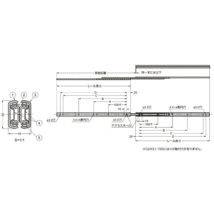 Accuride スライドレール C2431S 静音仕様 C2431-25S
