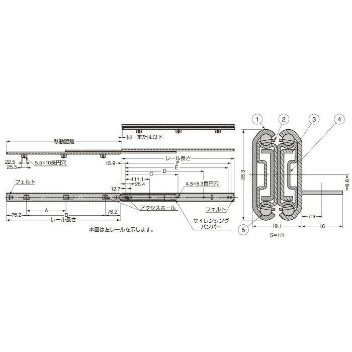 Accuride スライドレール C322 C322-16