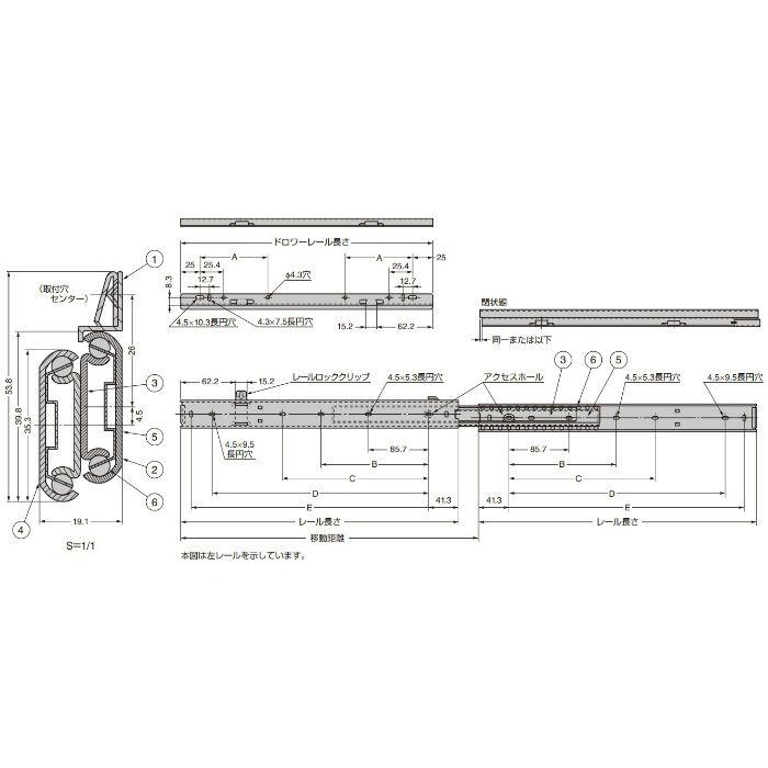 Accuride スライドレール C337 C337-24