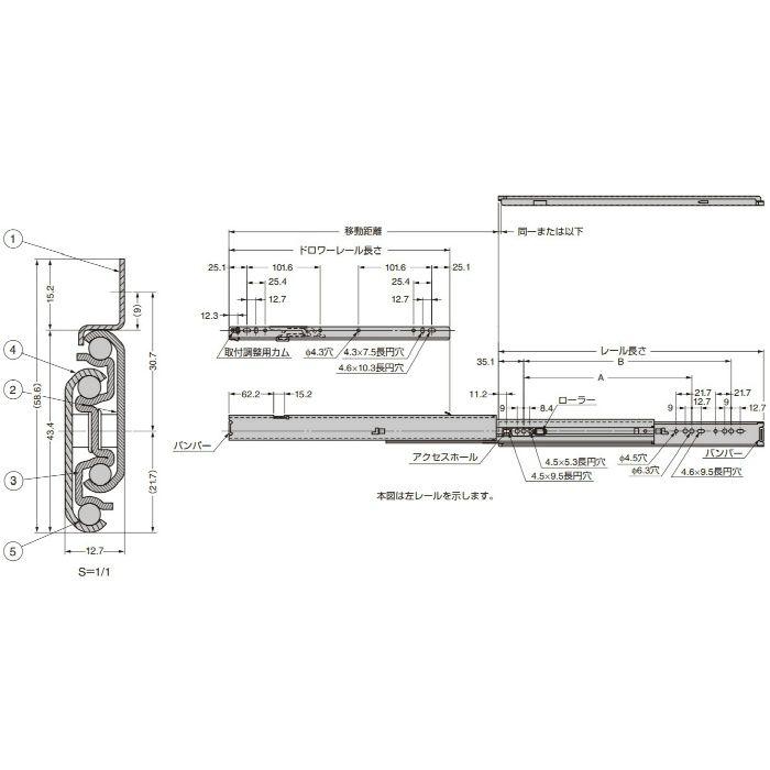 Accuride スライドレール C7432 C7432-16