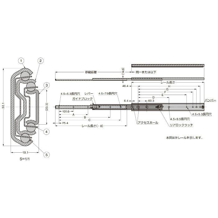 Accuride スライドレール C3617 重量用 C3617-16