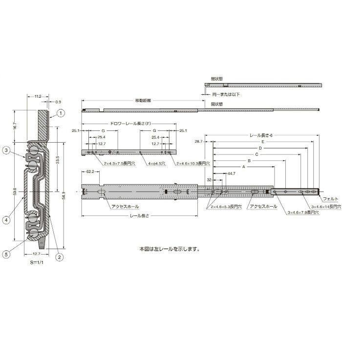 Accuride スライドレール C3005 C3005-16