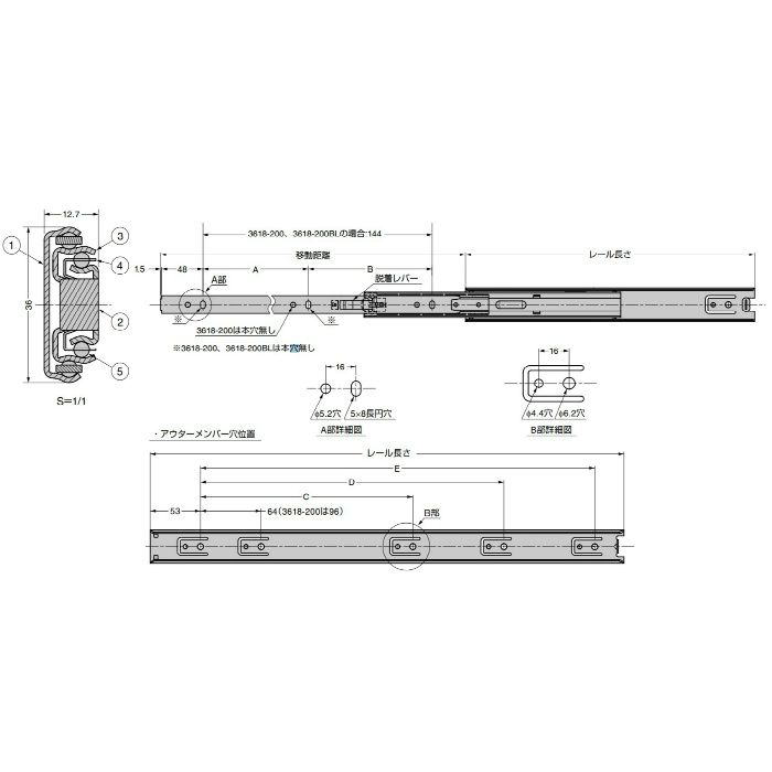 ランプ印 スライドレール 3618 ブラック 3618-600BL