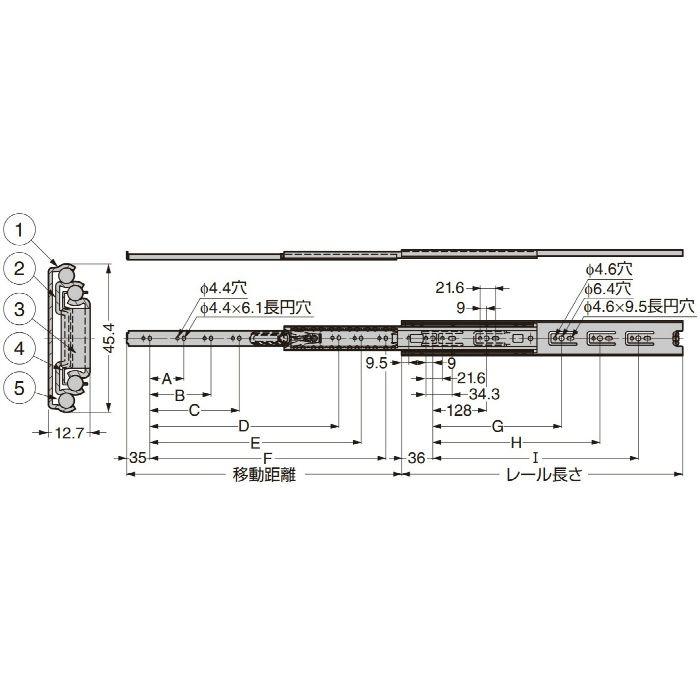 スライドレール 4608 PAT 4608-18