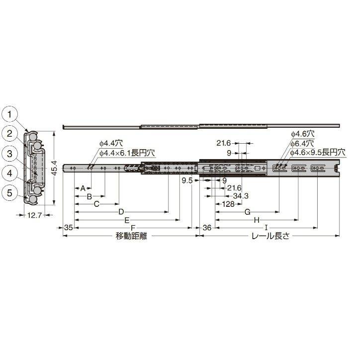 スライドレール 4608 PAT 4608-26