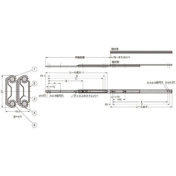 ランプ印 ステンレス鋼製スライドレール 273SL 273SL-450