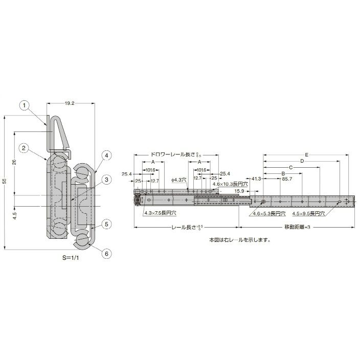 ランプ印 ステンレス鋼製スライドレール ESR3 ESR3-28