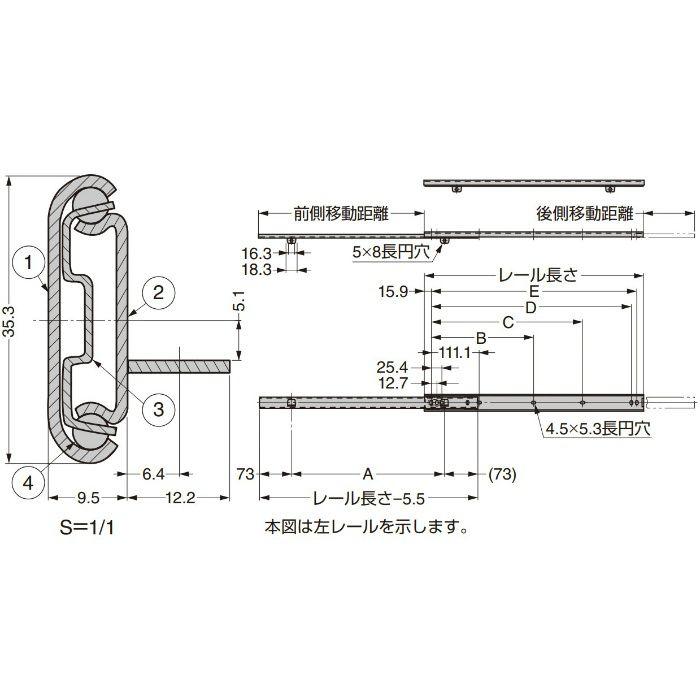 Accuride スライドレール C2002 C2002-18