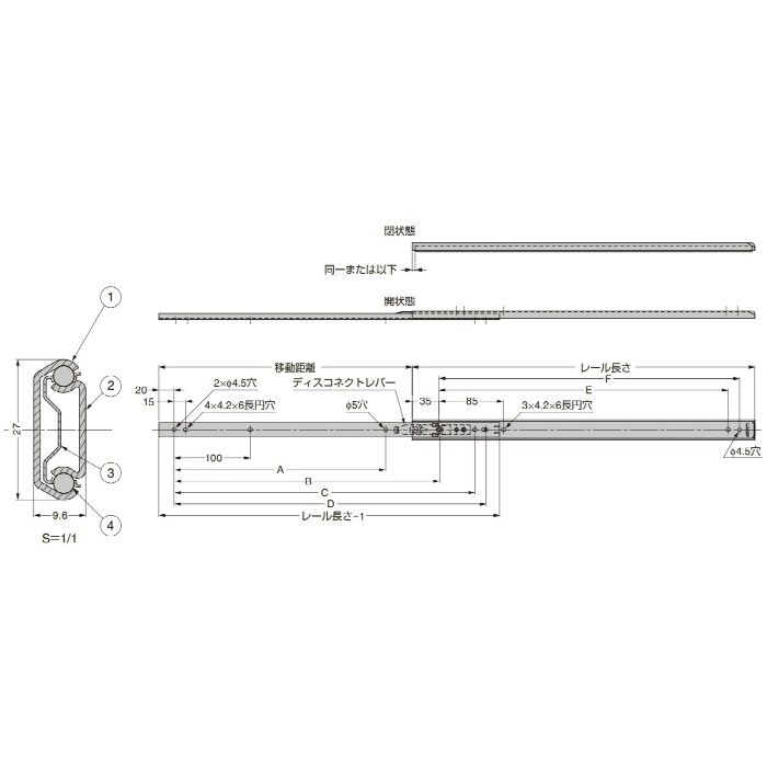 ランプ印 ステンレス鋼製スライドレール 272SL 272SL-350