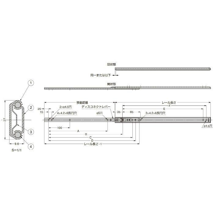 ランプ印 ステンレス鋼製スライドレール 272SL 272SL-400