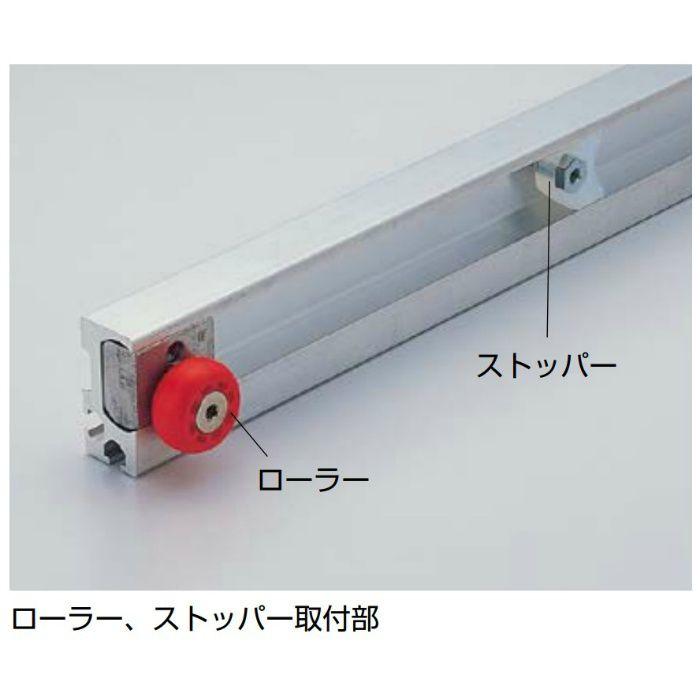 アルミ合金製スライドレール FR9000 重量用 FR9000-2300