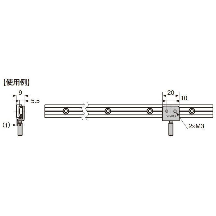 ランプ印 クランプ ミニガイドレールMRS型用 MR-15CLP
